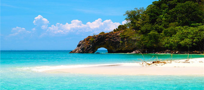 About Koh Chang Island